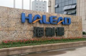 Завод Халид