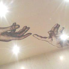 Фрагмент фрески  «Сотворение Адама»