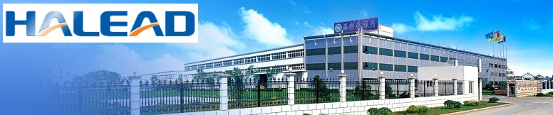 Zhejiang Hailide New material Co. Ltd.